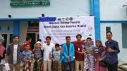 Donor Darah dan Khitanan Massal di Puskesmas Baruga Kecamatan Pajukukang Kabupaten Bantaeng, Senin (01/7/2019).