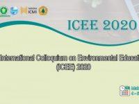 STIE AMKOP, SEAAM dan MASIKA ICMI Akan Gelar Konferensi Internasional